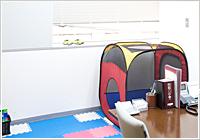 乳幼児をお連れの相談者・依頼者の受け入れのためキッズルームを完備