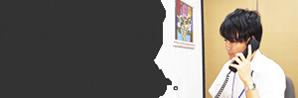 福岡で離婚の相談なら離婚問題専門の弁護士(鴻和法律事務所)へ。親権、養育費、財産分与、慰謝料、DV、モラハラなど弁護士2名体制でご相談に対応し適切な解決策をご提案。